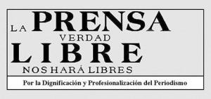 logo_front